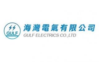 Logo gulf partner britec